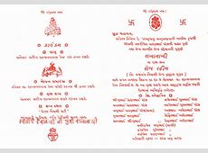 Gujarati Invitation Card Amazing Template Design By On