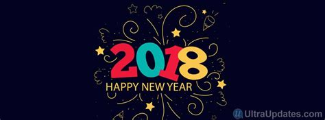 30+ Happy New Year 2019 Facebook Cover Photos