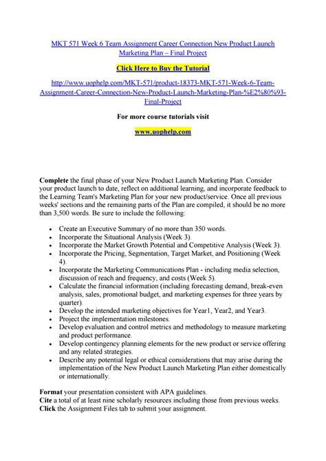 mkt 571 week 6 team assignment career connection new