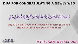 Dua, For, Congratulating, A, Newly, Wed