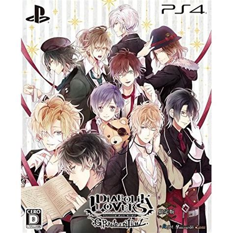 diabolik lovers grand edition limited edition