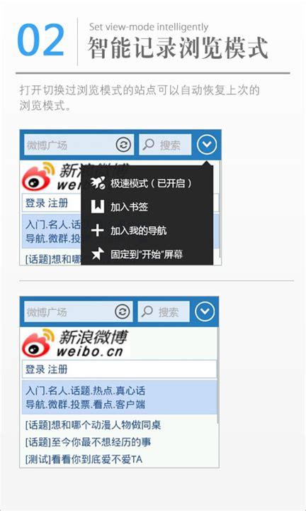 uc browser для microsoft lumia 650
