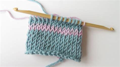 tunisian crochet knit stitch    youtube