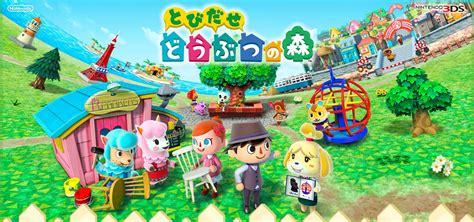 Avis Animal Crossing New Leaf Ds