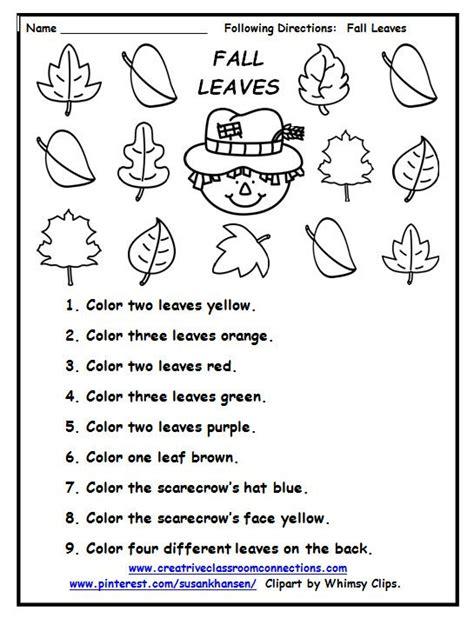 fall follow  directions freebie fall kindergarten