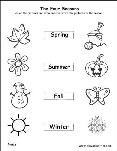 spring summer autumn winter activity sheet