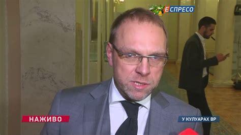 Нардеп пояснив, чому Батьківщина не голосуватиме за бюджет