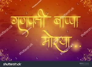 Lord Ganpati Vector Happy Ganesh Chaturthi Stock Vector ...