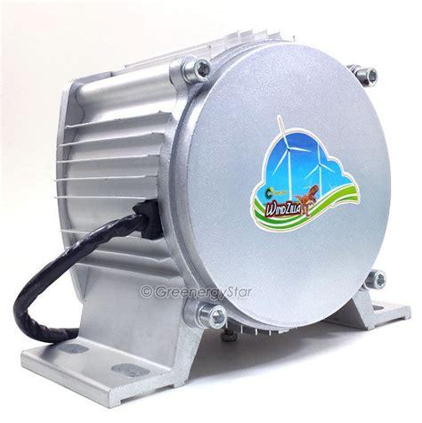 windzilla max     dc permanent magnet wind turbine generator pma ebay