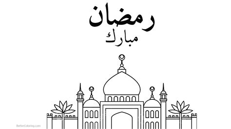 gambar mewarnai tema bulan ramadhan