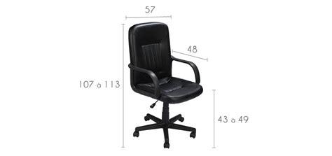 si鑒e baquet pas cher chaise de bureau gamer les concepteurs artistiques chaise de bureau gamer pas cher fauteuil gamer ikea chaise de bureau de gamer chaise de