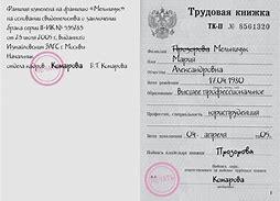 заявление о внесении в реестр требований кредиторов образец
