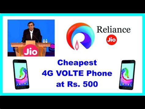 cheapest 4g mobile in india from reliance jio 4g volte mobile jio 4g phone