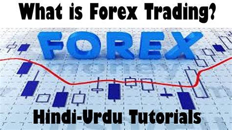 what is currency trading what is forex trading fx market urdu