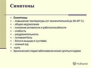 Лекарства применяемые при артрозе коленного сустава