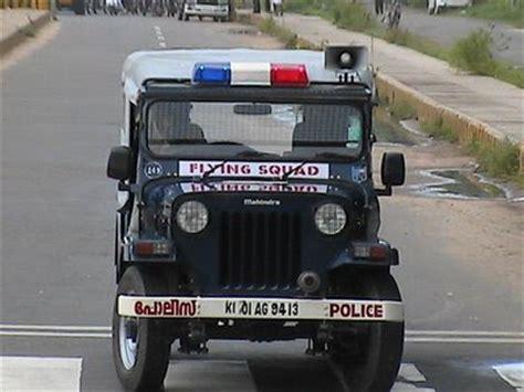police jeep kerala aviyal the way of kerala police checking