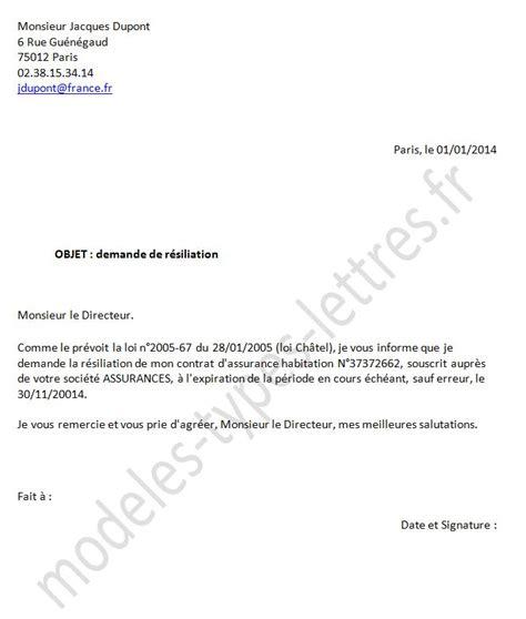 modele lettre résiliation assurance loi chatel 20 jours mod 232 le de r 233 siliaton de contrat d assurance habitation