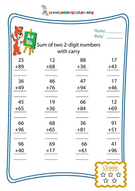 sum of two 2 digit numbers with carry matematicas