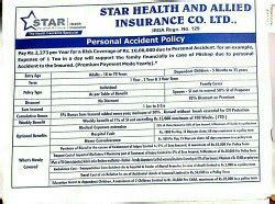 Limited company (ltd./pvt.ltd.) annual turnover. Personal Accident Policy, Accidental Insurance Services in Chennai