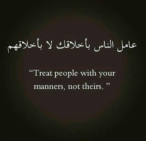 islamic inspirational quotes  pinterest islam