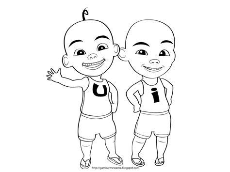 Kartun Wallpaper Kartun Upin Dan Ipin Doraemon