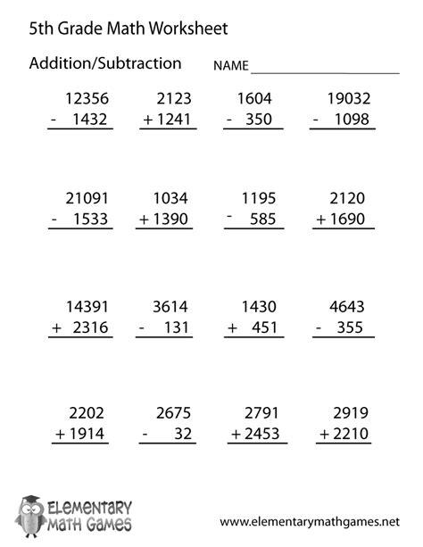 grade arithmetic worksheet