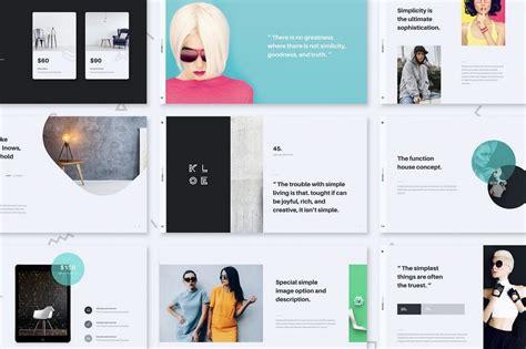 minimal powerpoint templates design shack