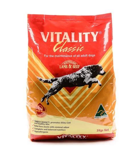 vitality classic lamb beef dog dry food pet warehouse