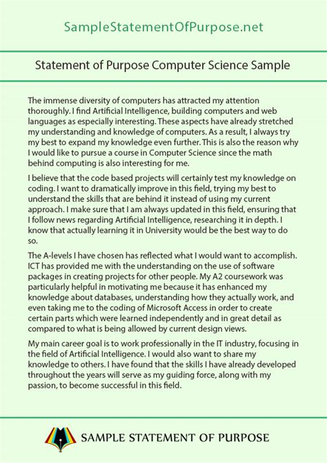 statement  purpose computer science sample