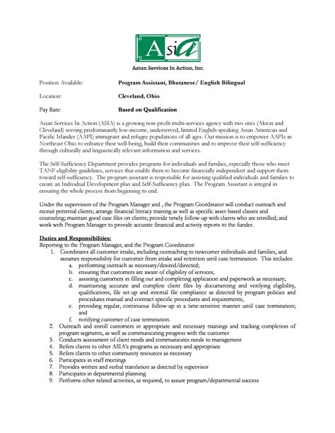 contos dunne communications cover letter  internship