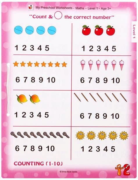 preschool math videos 8 best images of disney preschool printable worksheets 543