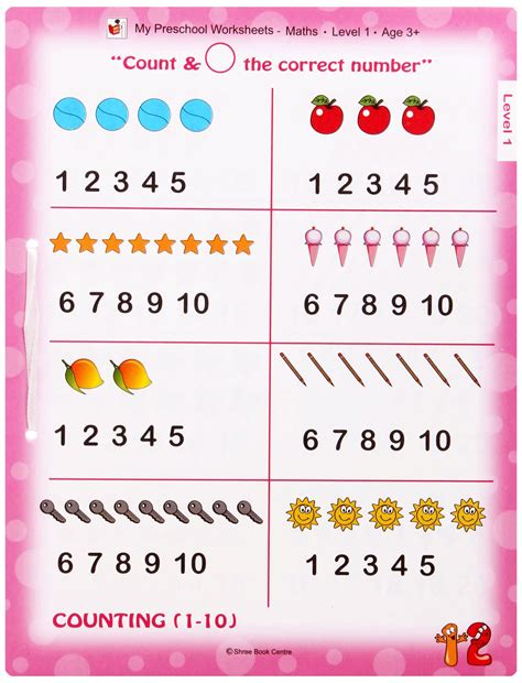 Math Workbook For Preschoolers  1000 Images About Math For Kids On Pinterest Preschool