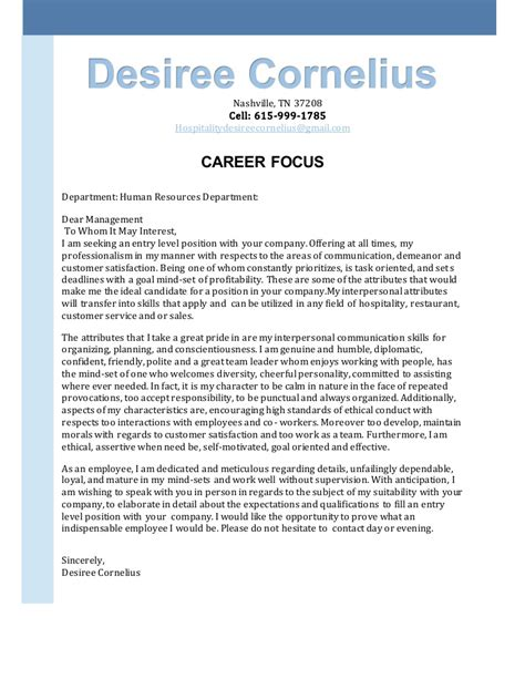 resume introduction email twnctry
