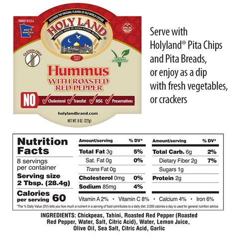 hummus calories nutrition information updated holy land brand