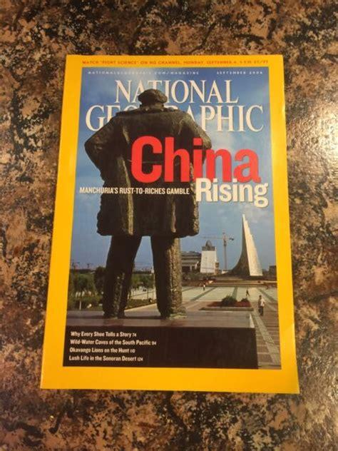 NATIONAL GEOGRAPHIC MAGAZINE SEPTEMBER 2006-CHINA,CAVES ...