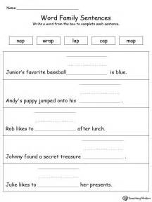 Build a Sentence: AP Word Family   Word families, Family