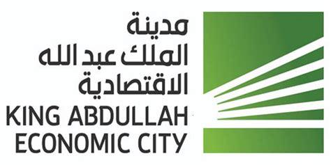 king abdullah economic city  nesma water  energy