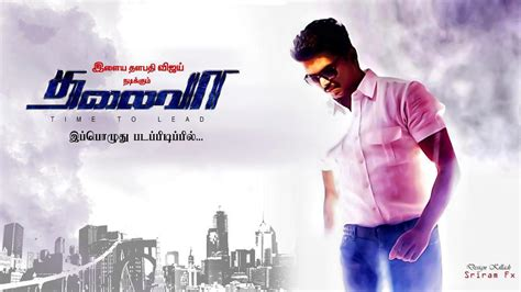 Free Tamil Mp3 Songs Download