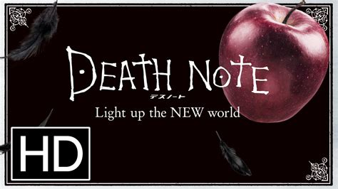 note light up the new world official trailer