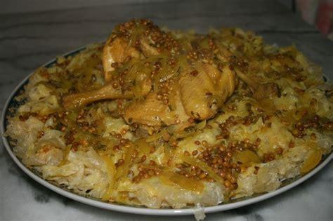 cuisine marocaine en arabe pdf rfissa marocaine chhiwateskhadija