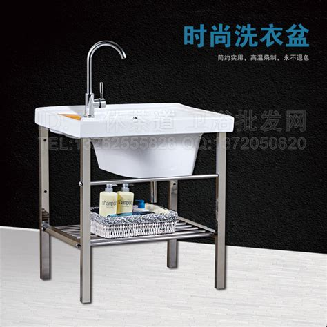 laundry sink with washboard utility sink with washboard befon for