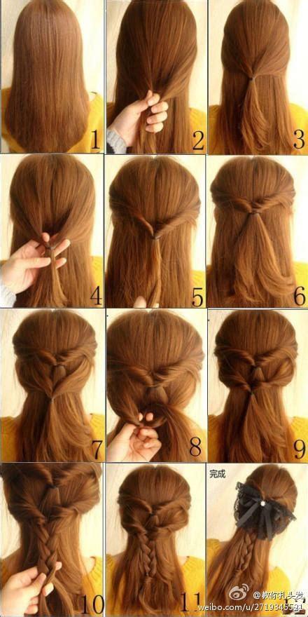 simple  cute hairstyle tutorials