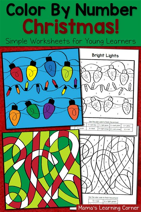 christmas color  number worksheets mamas learning corner