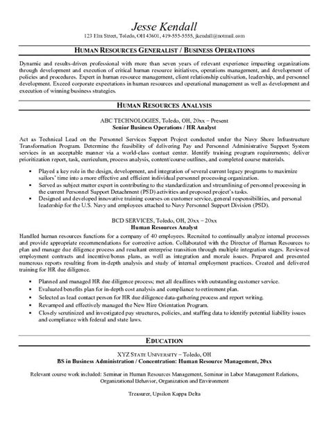 software resume objective software engineer resume sle