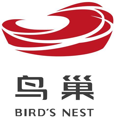 file birdsnestlogo svg wikipedia