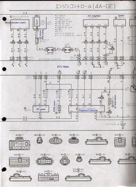 4age Wiring Diagram 4age 20v blacktop wiring diagram harness for ae111