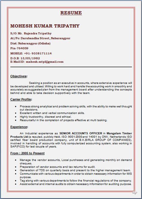 4 years experience software engineer resume resume of software engineer 1 year experience bestsellerbookdb