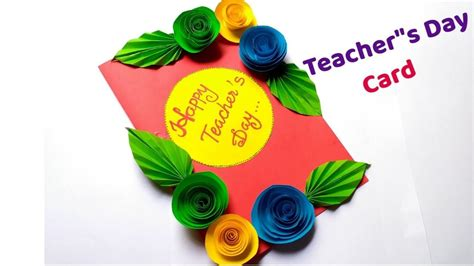 image result  teachers day card teachers day card