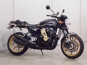 Kawasaki Z900rs 2018 : supercharged 2018 kawasaki z900rs mkii bikesrepublic ~ Medecine-chirurgie-esthetiques.com Avis de Voitures