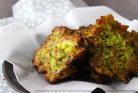 Voir plus d'idées sur le thème oum walid recette, cuisine arabe, recettes de cuisine. Choyx Fkeur Oum Walid / Gratin De Chou Fleur A La Viande ...